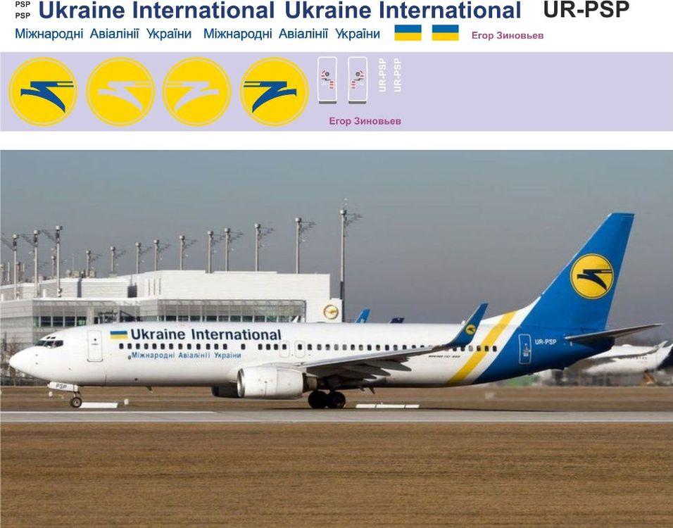 737-800 Международние авиалинии Украины 1-144.jpg