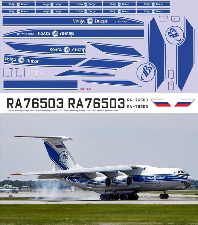 Ил-76 В-Д с лого на движках 1-144.jpg