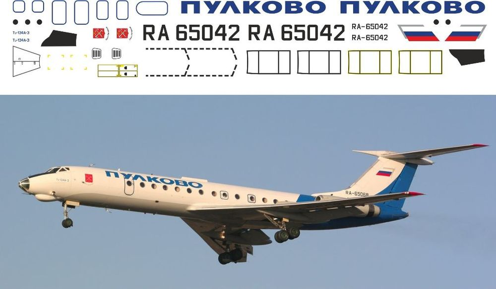 Ту-134 Пулково 1-144.jpg