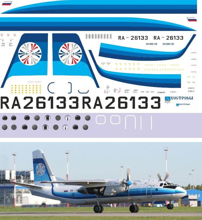 Ан-26Б-100 Кострома (новая) 1-72.jpg