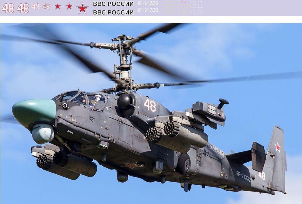 Ка-52 (48) 1-72.jpg