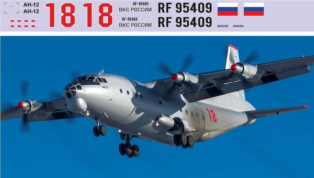 Ан-12 ППС (18красн.)  1-72.jpg