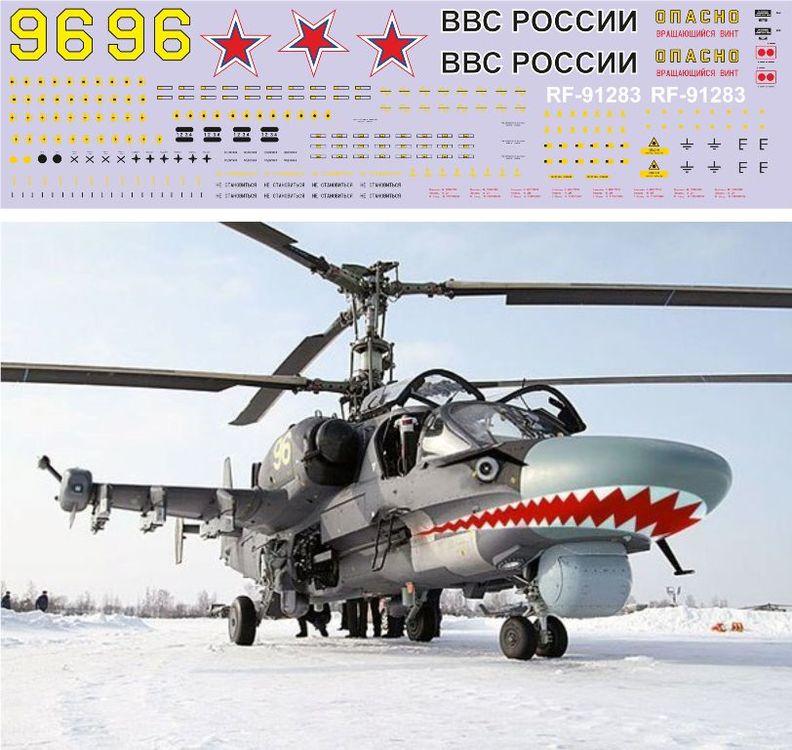 КА-52 (96желт.) 1-35.jpg