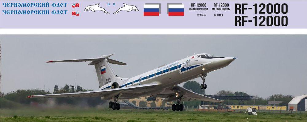 Ту-134УБЛ (Черноморский флот) 1-144.jpg