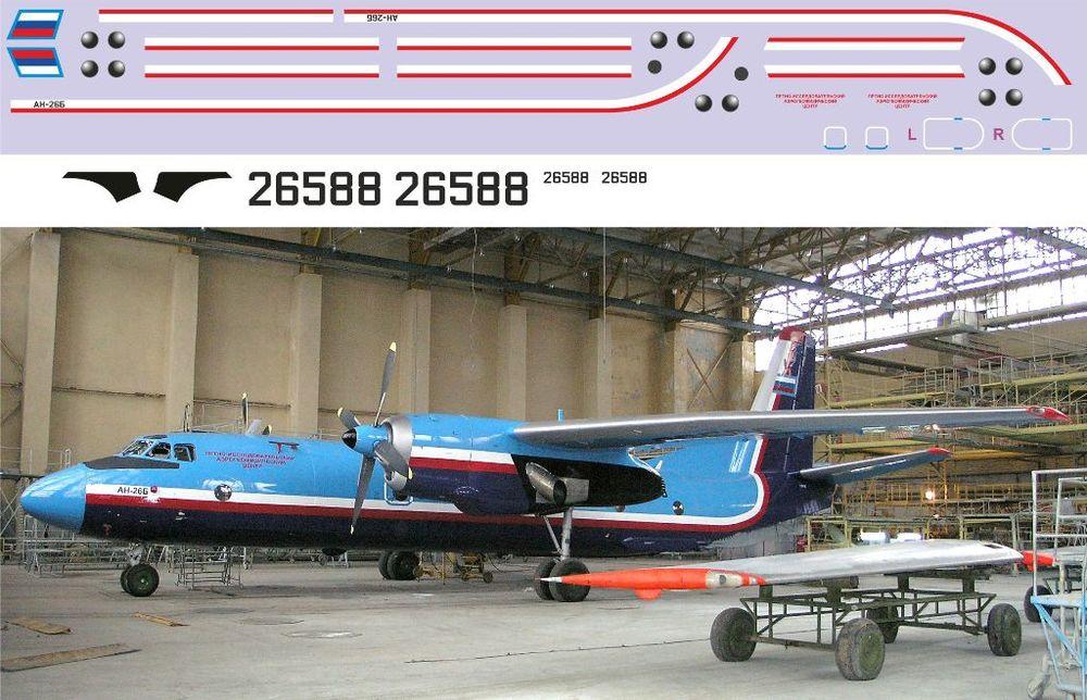 Ан-26Б ЛИАЦ  1-144.jpg
