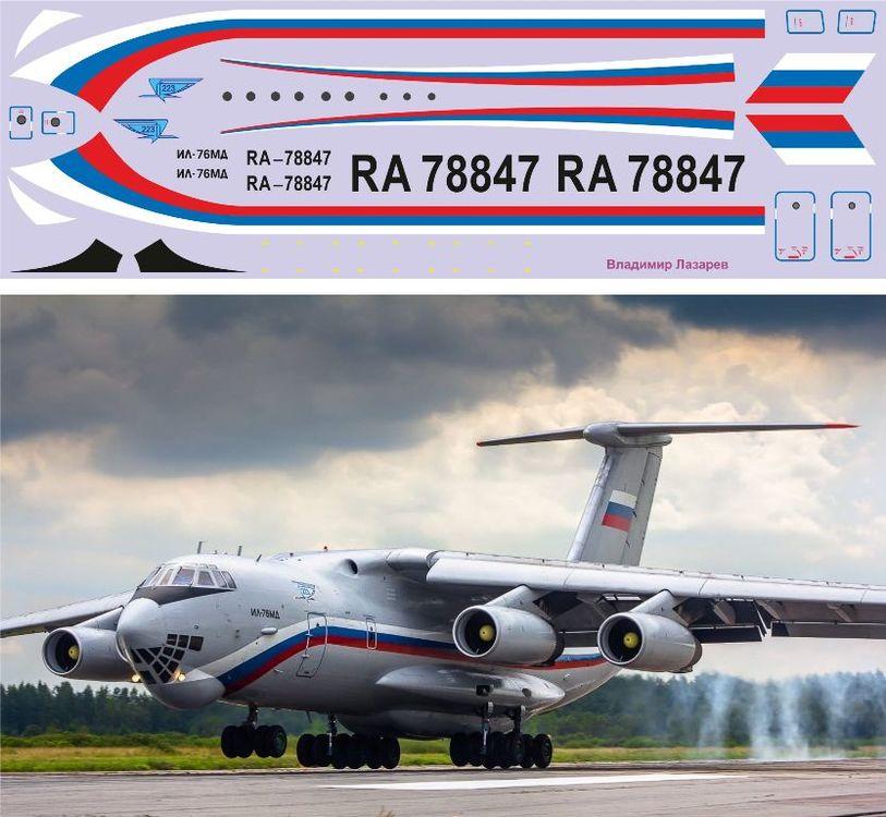 Ил-76МД 223ЛО 1-144.jpg