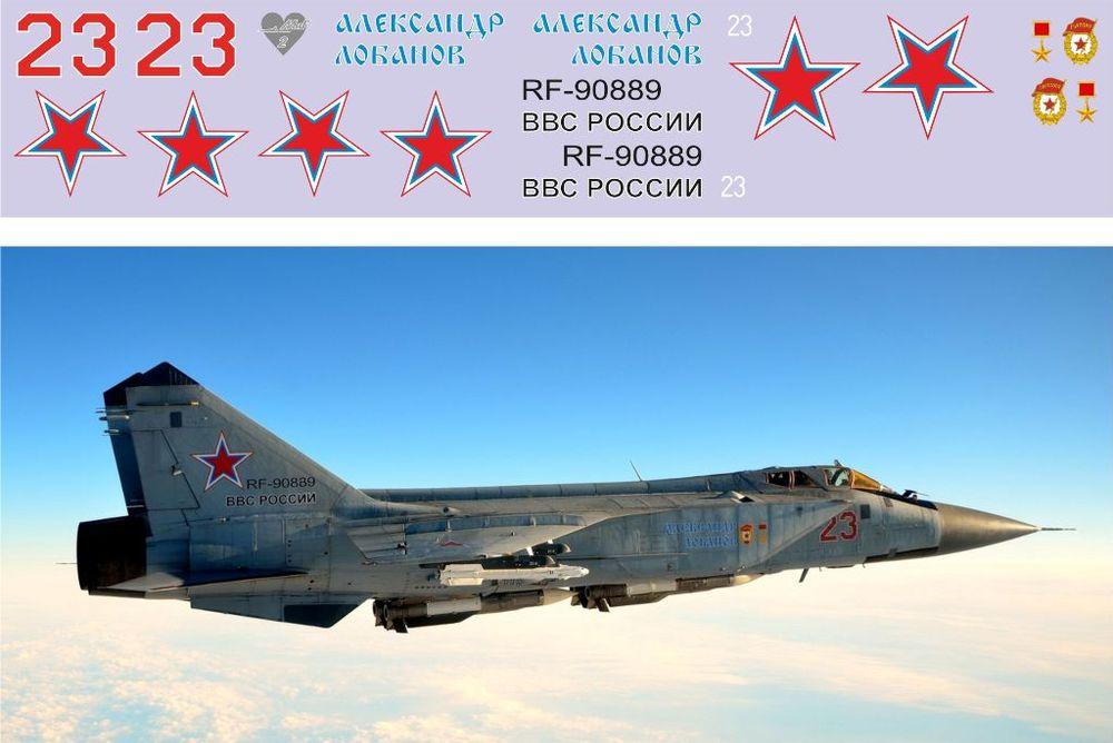 МиГ-31 (23красн) 1-48.jpg