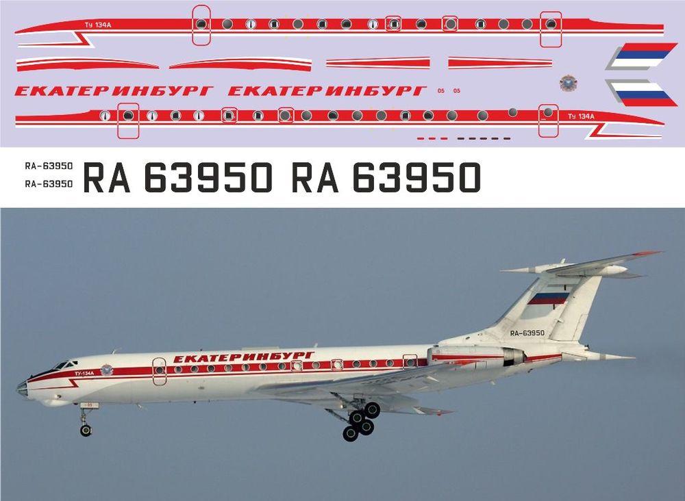 Ту-134 Екатеринбург 1-144.jpg