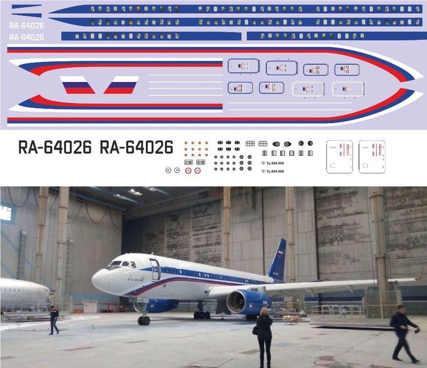Ту-204-300 1-144.jpg