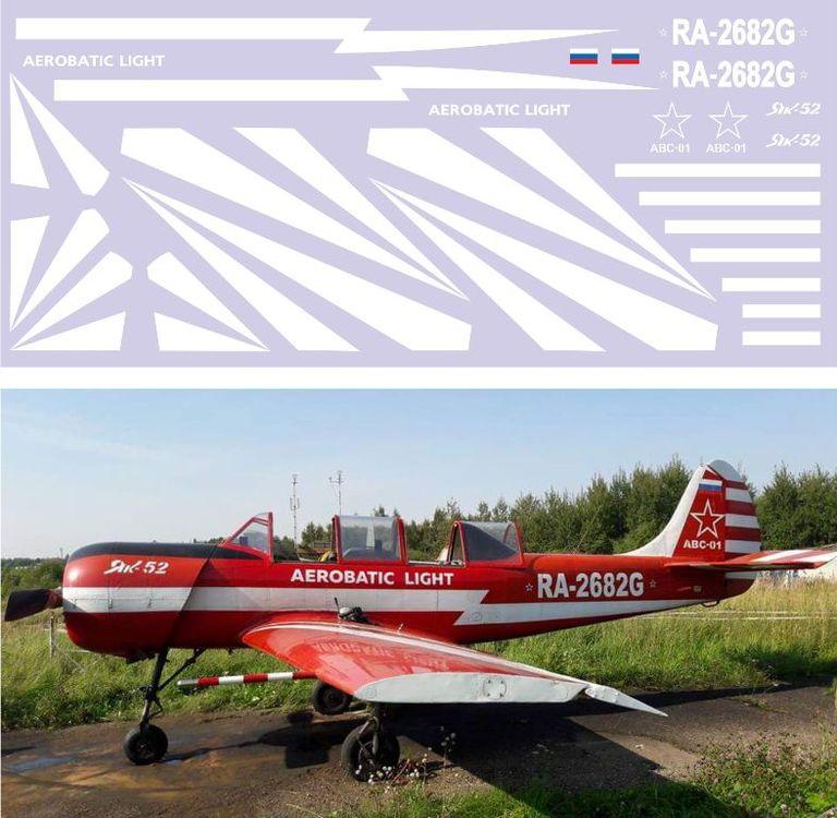 ЯК-52 Aerobatic 1-48.jpg