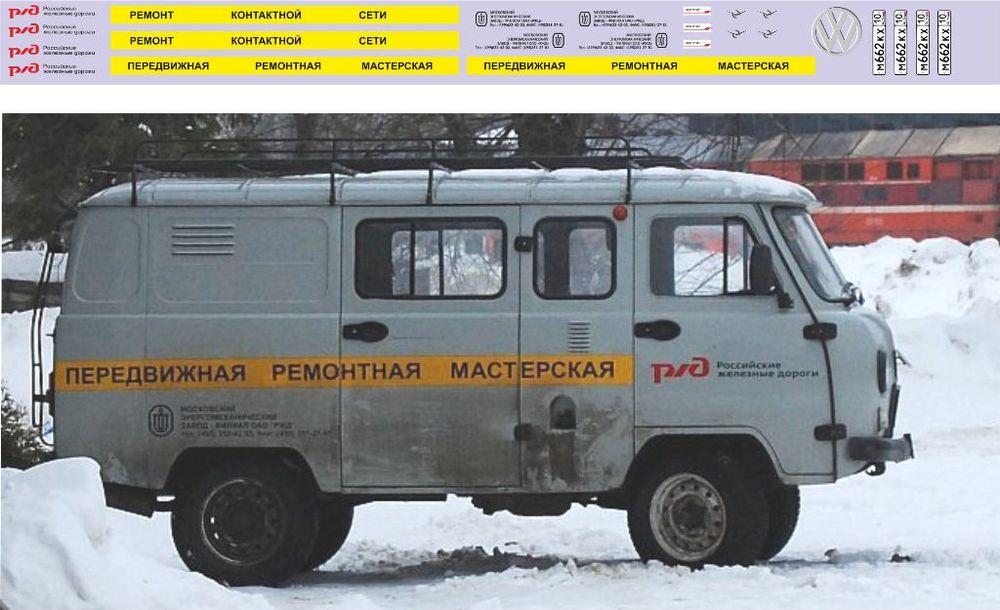 УАЗ (батон) 1-43.jpg
