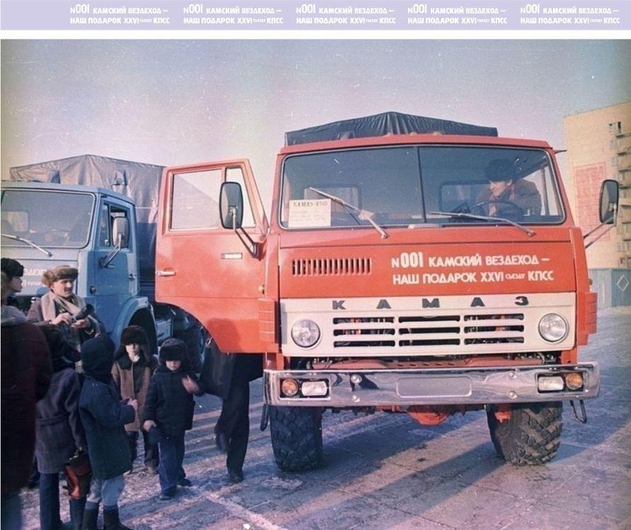 КАМАЗ 1-35.jpg