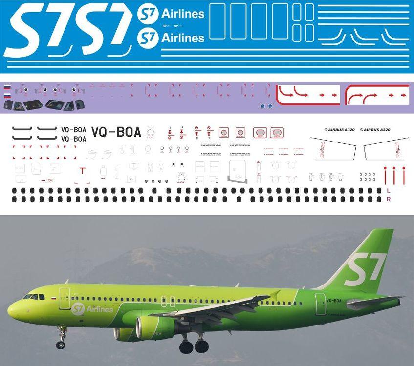 А 320 S7 1-125.jpg