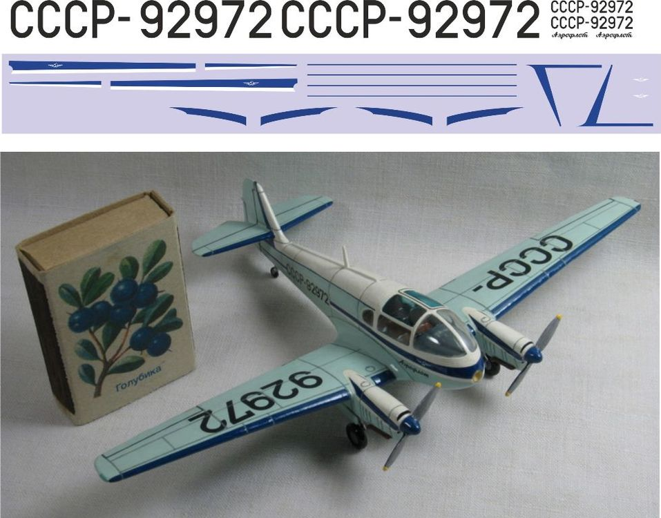 Aero-145 1-72.jpg