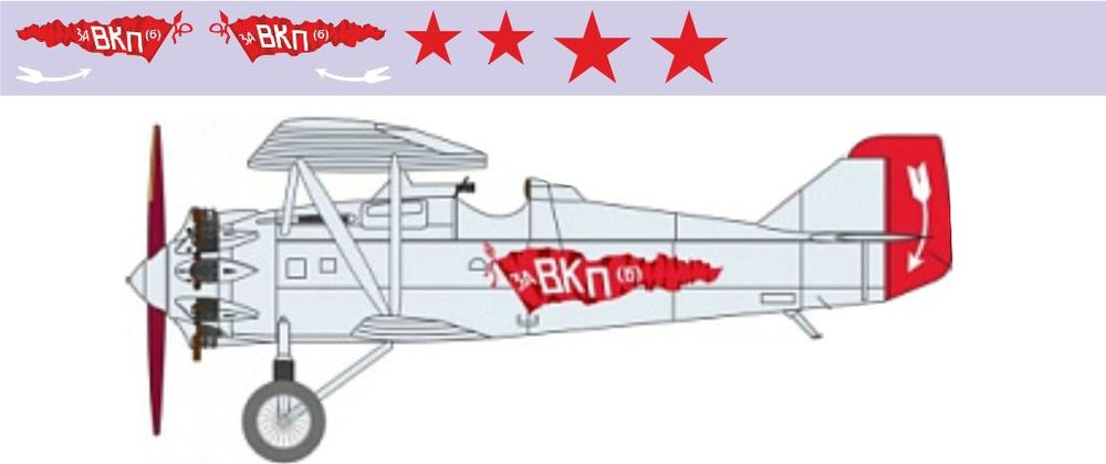 АНТ-5 (И-4) 1-72r.jpg