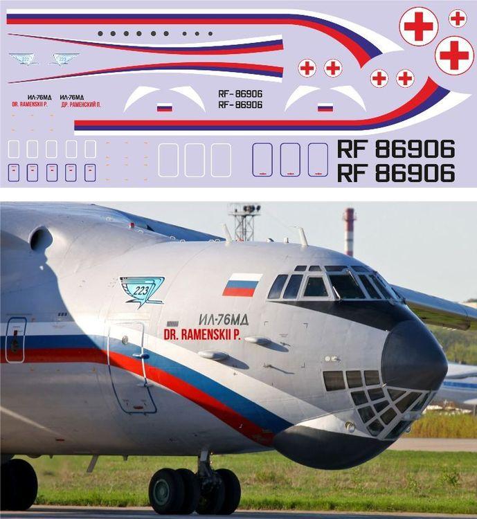 Ил-76 (Д-р Раменский) 1-144.jpg