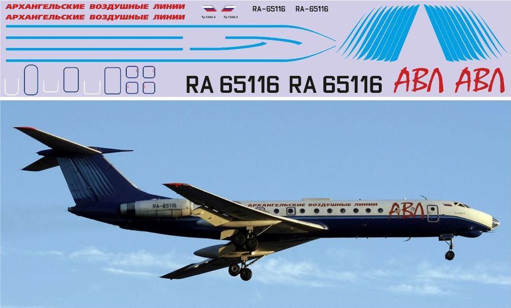 Ту-134 Архангельские Воздушные Линии 1-144.jpg