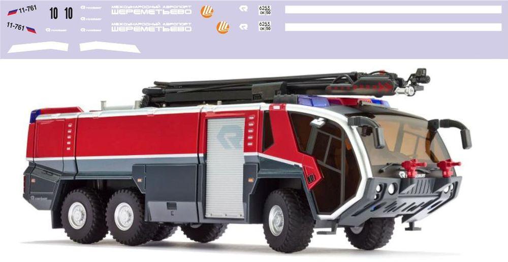 Пожарный автомобиль rosenbauer -  Шереметьево 1-72.jpg