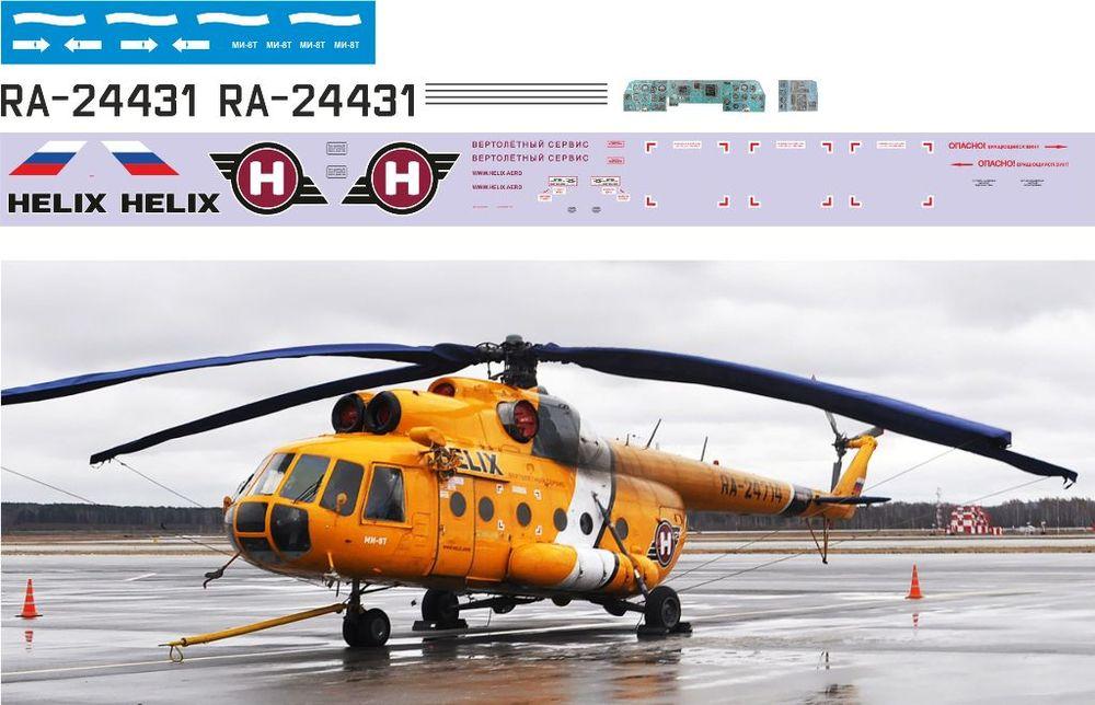 Ми-8 Helix 1-72.jpg