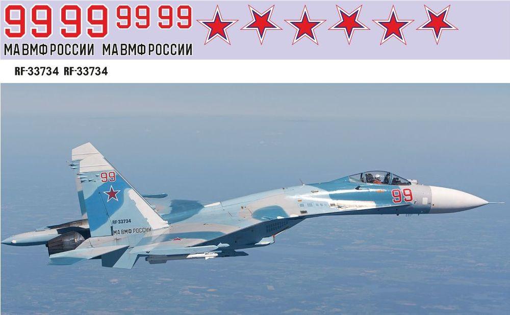 Су-27 (99) 1-48.jpg