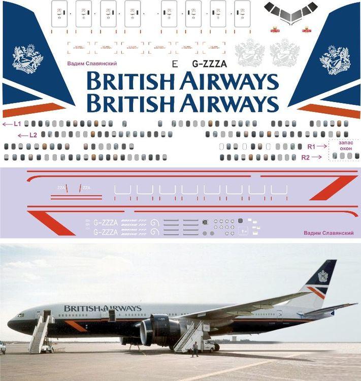 777 British Airways 1-144.jpg