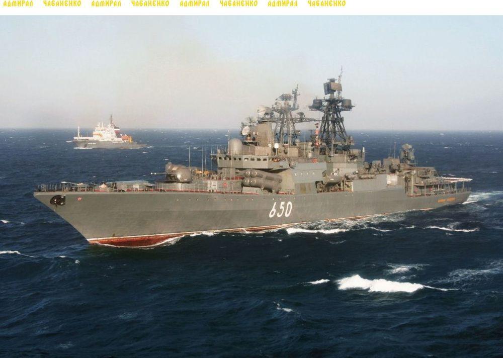 Большой ПЛ корабль Адмирал Чабаненко.jpg