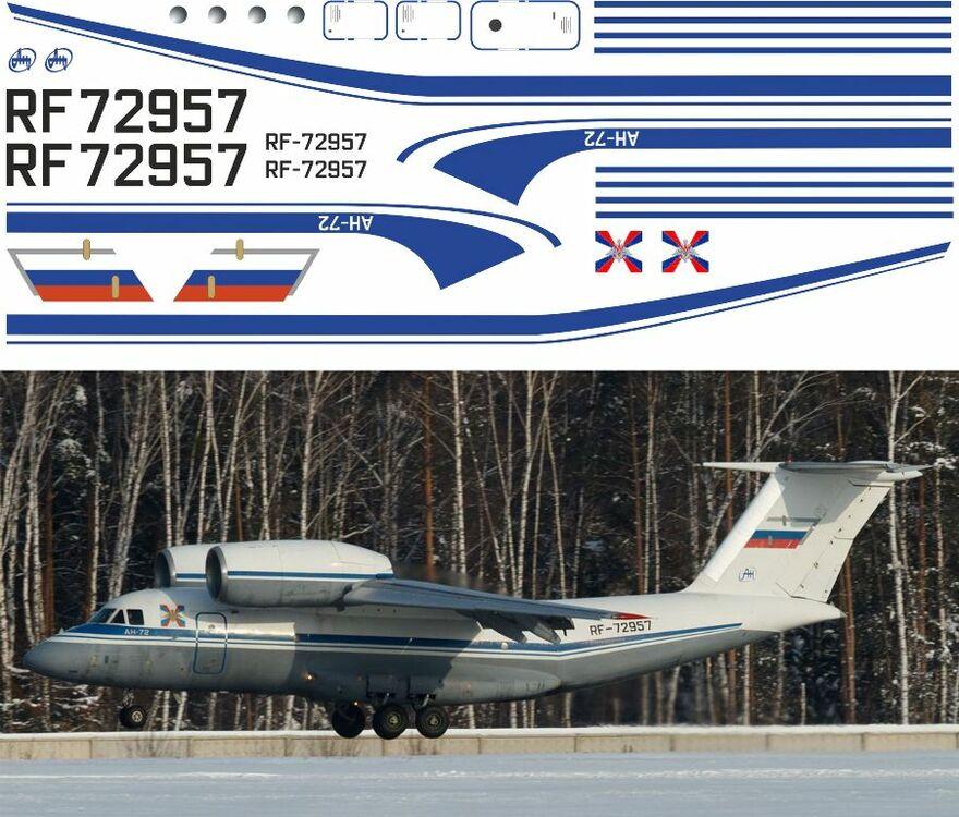 Ан-72 1-72 Виталий Земляной (август 2021).jpg