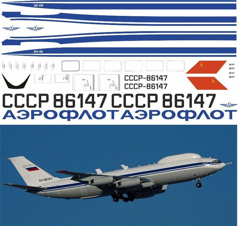 Ил-86 ВКП 1-144.jpg