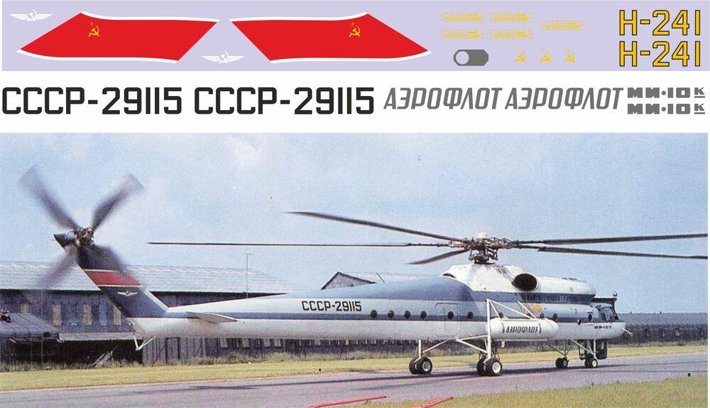Ми-10К 1-72 .jpg