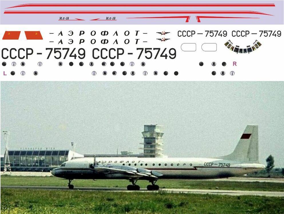 Ил-18 Душанбинского  ОАО 1-144.jpg