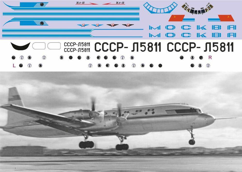 Ил-18 МОСКВА 1-144.jpg