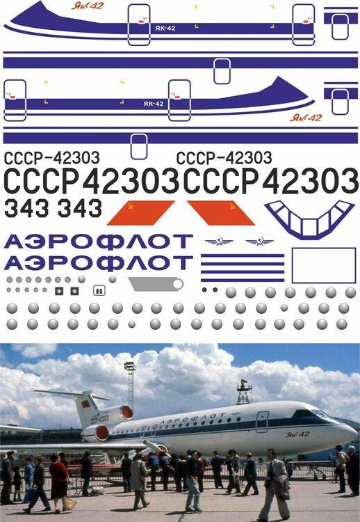 Як-42 АЭРОФЛОТ 1-72.jpg