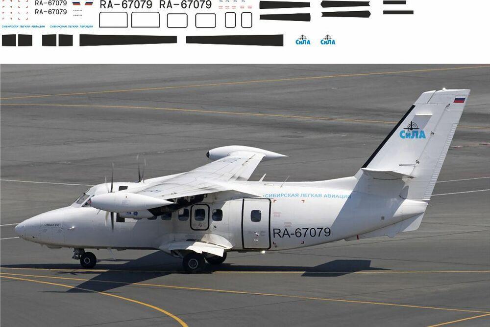 L-410 СИЛА 1-144.jpg