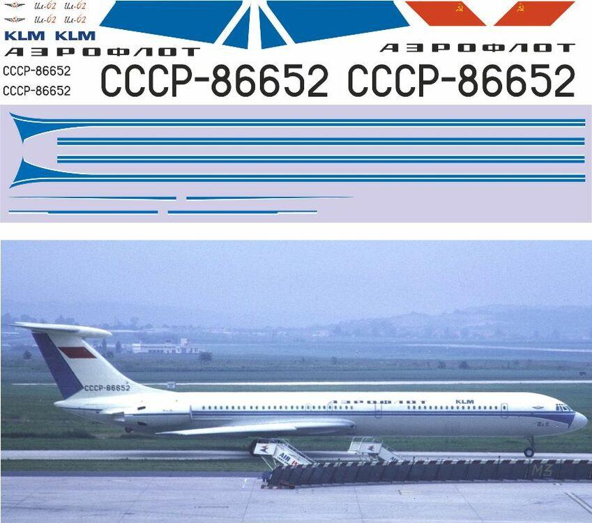 Ил-62 (86652) Аэрофлот-KLM 1-144.jpg