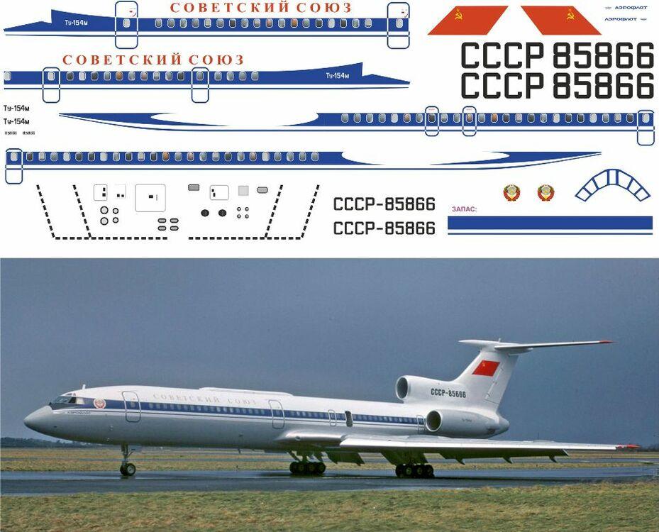 Ту-154М СОВЕТСКИЙ СОЮЗ 1-144.jpg