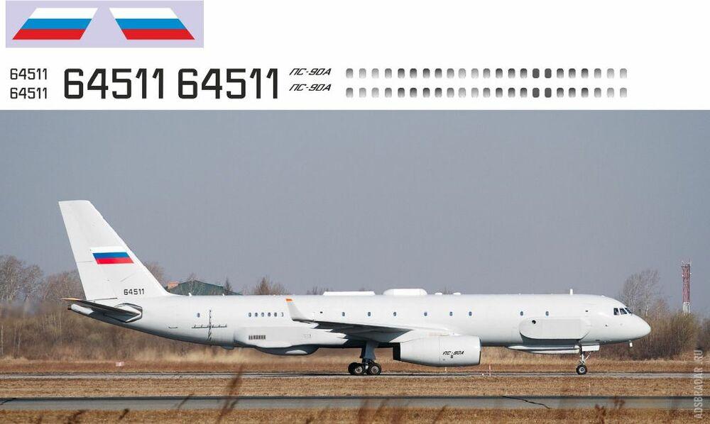 Ту-204С 1-144 .jpg