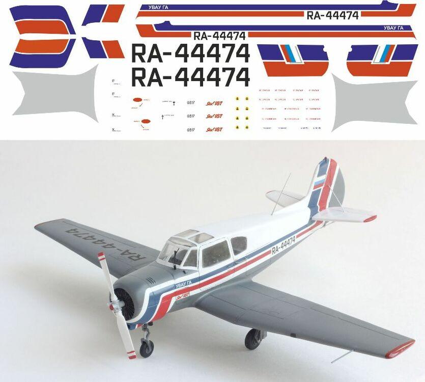 Як-18Т  44474 1-48 .jpg